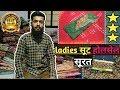 latest dress materials in surat | wholesale dress materials | sagar fashion surat | part - 1