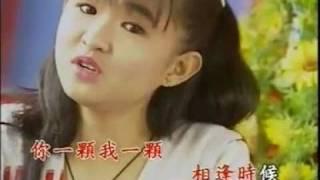 Xiao Ni Ni  小妮妮  + Ting Ting  婷婷  - 红豆 Hong Dou  快樂小天使客串