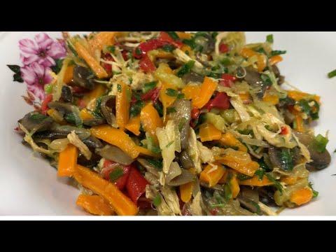 Şampinyon salatı. Vasif ustanın xüsusi resepti.gobelek salati. салат шампиньоны. mantar salatası