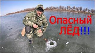 Рыбалка по последнему льду на Урале