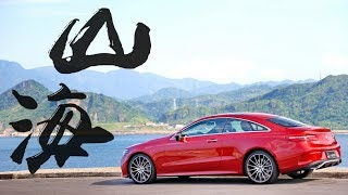 Mercedes Trailer