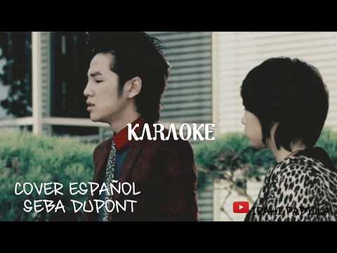Without Words - Jang Geun Suk  (Karaoke del cover en español)
