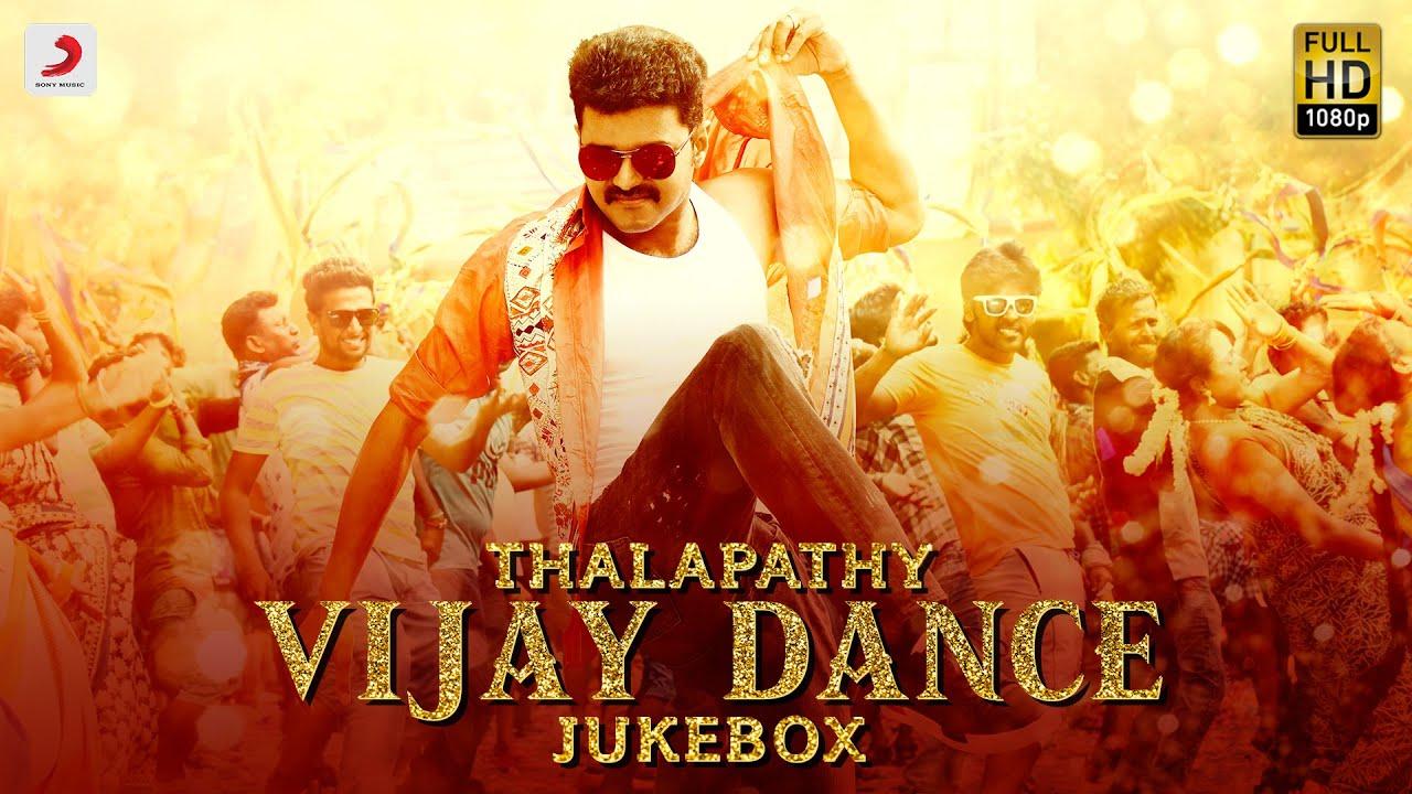 Thalapathy Vijay Dance Jukebox | Latest Tamil Songs 2021 | Tamil Dance Songs | Vijay Dance Hits