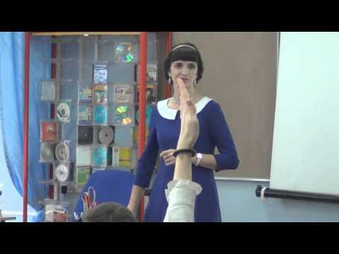 Видео Уроки Русский язык 5 класс - Мрия-Урок