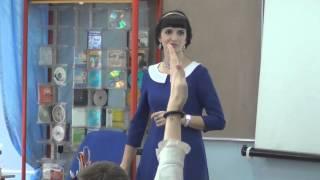 """Урок русского языка в 5 классе """"Имя существительное"""".ФГОС."""