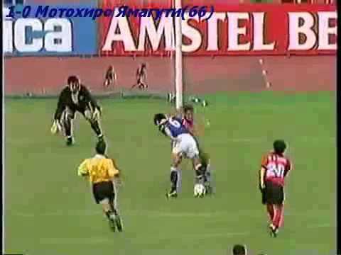 QWC 1998 Japan vs. South Korea 1-2 (28.09.1997)