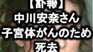 記事元URL http://person.news.yahoo.co.jp/profile/JRV1NZeLa3Qxqe6KU1...