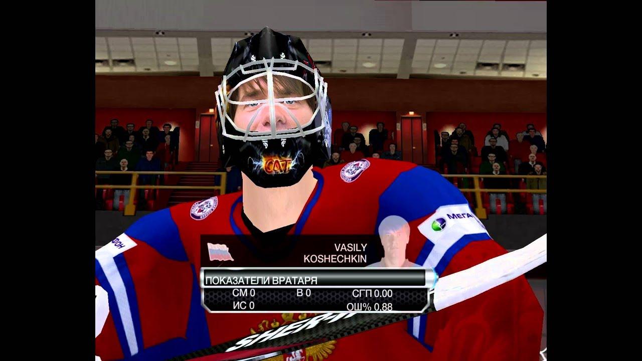 фото картинки хоккей