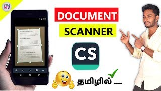 | Document | scanner |  android phone | tamil tutorial |