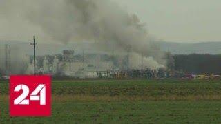 Взрыв вывел из строя крупнейший газовый хаб в Австрии: первые версии - Россия 24