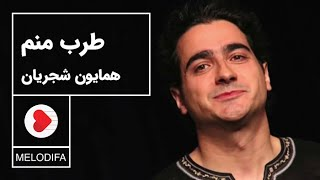 Homayoun Shajarian - Tasnif Tarab Manam (همایون شجریان - تصنیف طرب منم)