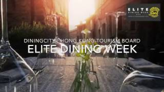 Elite Dining Week (3 Nov - 13 Nov 2016)