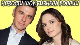 Игорь Петренко тайно женился. Новости шоу-бизнеса России.