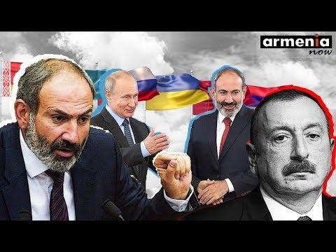 Сделка между Москвой и Баку без участия Армении –
