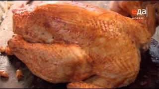 Фаршированная жареная курица