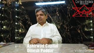 Interview of Dinesh Poddar, ED, Ashirwad Capital Ltd