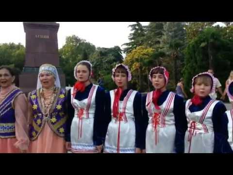 знакомство украина ялта