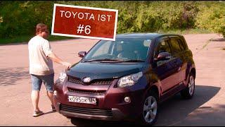#6 Toyota IST 4WD тест драив владельца Конкурсное Видео