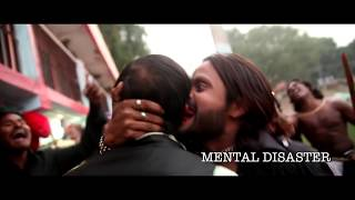 Teaser TRIKAAL || Bhojpuri Film || S.SERIES FILMS || Sanjiv Suman || 9431272695