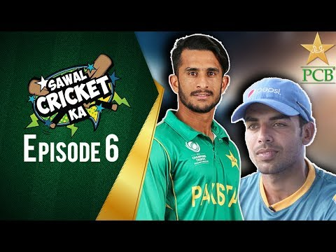 Thumbnail: Sawal Cricket Ka - Episode 6 - Hasan Ali & Shadab Khan| PCB