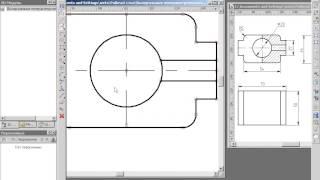 Создание непараметрического чертежа в программе T-FLEX