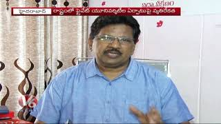 Ashada Masam Gorintaku Festival | Teenmaar News | Cinevedika