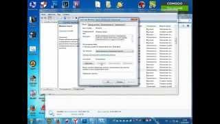 видео Searchfilterhost.exe — что это такое, и как отключить?