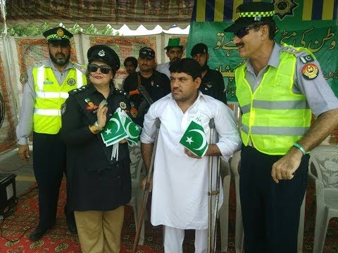 Khyber Pakhtunkhwa Police  Celebrate Pakistan Independence Day 14th August 2017