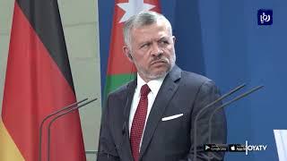 """جلالة الملك يجدد التأكيد على """"حل الدولتين"""" (17/9/2019)"""