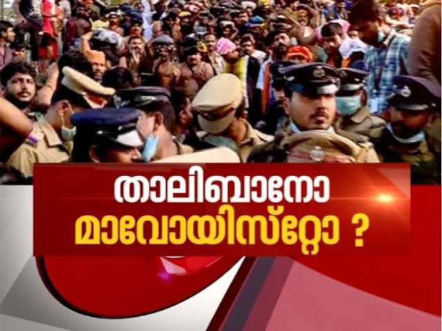 Conflicts fumes in Sabarimala over Women Entry | News Hour 24 Dec 2018