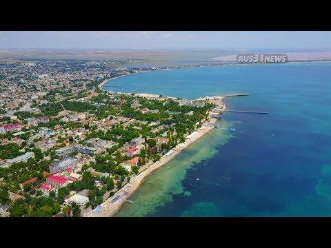 Евпатория - пляж рынок город \ Крым