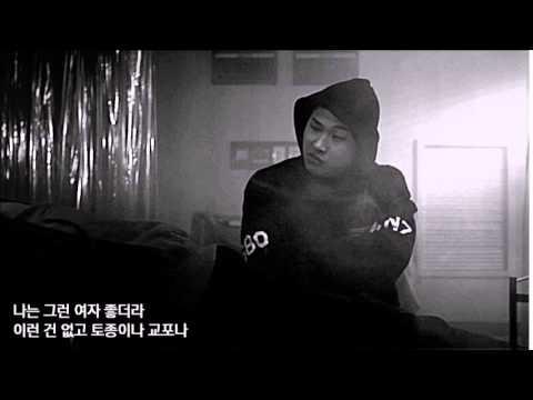 like it like that (feat. 이센스 , 스윙스) - Nuol