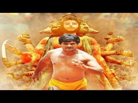 Balam Ji Love You - 2nd Look - Khesari Lal Yadav, Kajal Raghwani Bhojpuri New Film 2018