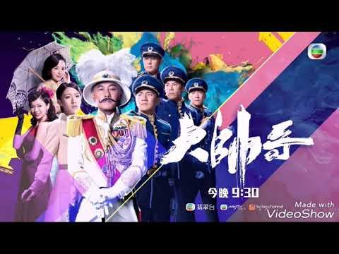 Đại Soái Ca 2018 OST || Không Sợ Khó Khăn