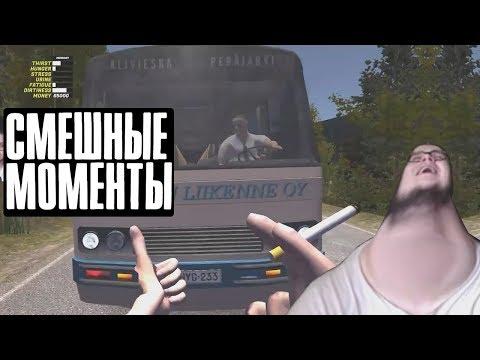 СМЕШНЫЕ МОМЕНТЫ С БУЛКИНЫМ №23 ( GETTING OVER IT, MY SUMMER CAR )