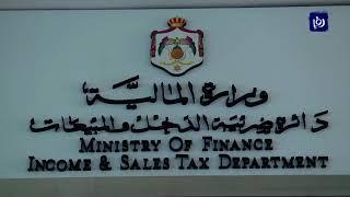 ضريبة الدخل والمبيعات تعلن ارتفاع إيراداتها وتمدد الإعفاء شهرًا إضافيًا - (1-1-2019)
