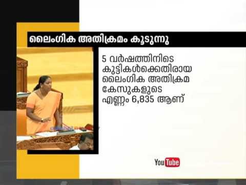 Sexual violence against children increased in Kerala thumbnail