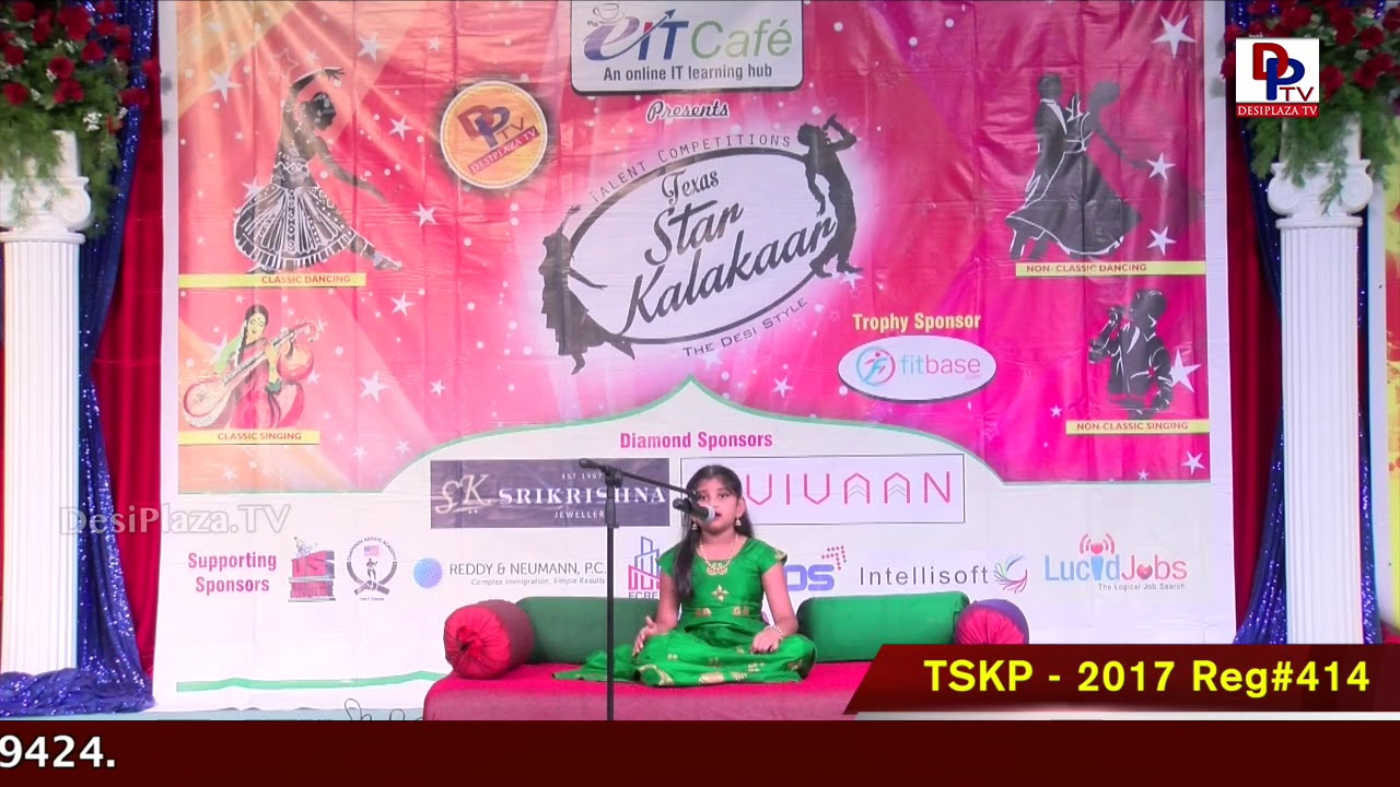 Finals Performance - Reg# TSK2017P414 - Texas Star Kalakaar 2017