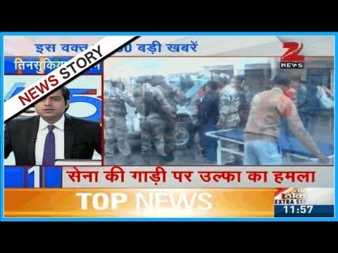 Assam CM Sarbananda Sonowal expresses displeasure on Ulfa attack in Tinsukia