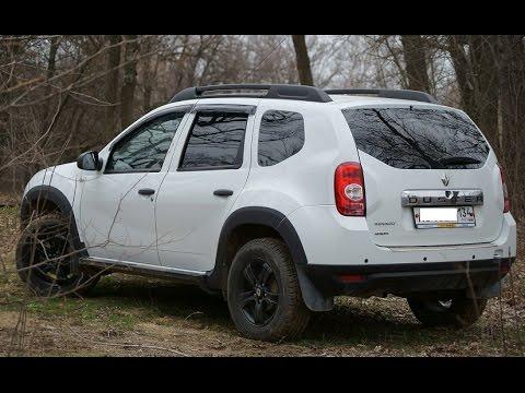 Renault Duster (часть 1): отзыв владельца, плюсы и минусы