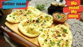 Butter Naan Recipe at Home / no yeast no oven no tandoor / butter naan recipe without tandoor