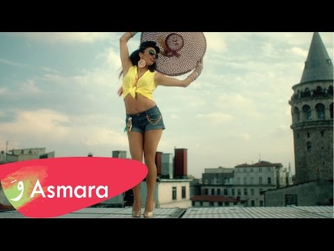 Asmara - Mashallah (Music Video) / اسمرا - ماشالله