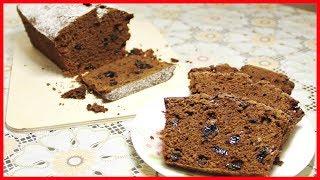 Шоколадный кекс с изюмом | Шоколадный кекс | Кекс рецепт | Шоколадный рецепт