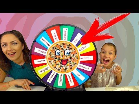 КРЕЙЗИ РУЛЕТКА Пицца ЧЕЛЛЕНДЖ Mistery Wheel Of Pizza Challenge / Вики Шоу