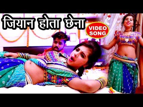 NEW BHOJPURI VIDEO SONGS - Dhaasu Singh - Jiyan Hota Chhena - Naihar Me - Bhojpuri Hit Songs