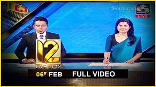 Live at 12 News – 2021.02.06 Thumbnail