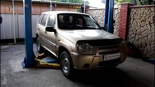 Замена рулевой трапеции и маятника  Chevrolet Niva 4х4 Шевроле Нива 2005 года