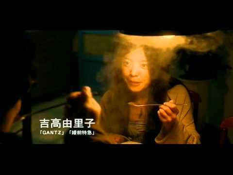 本作は釜山国際映画祭が愛をテーマに製作したオムニバス映画。釜山を舞台に、行定監督の『かもめ』をはじめ、タイのウィシット・サーサナテ...