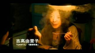 ヴァンパイア検事~残された赤い記憶 第5話