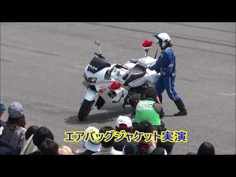 熊本県警女性白バイ隊 エアバッグジャケット実演